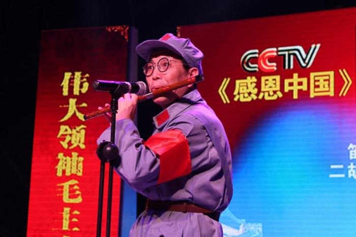 CCTV《感恩中国》红色之旅走进瑞金暨纪念毛泽东主席诞辰124周年活动在江西瑞金举行